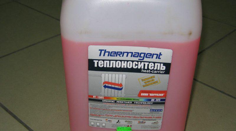 Использование антифриза для системы отопления