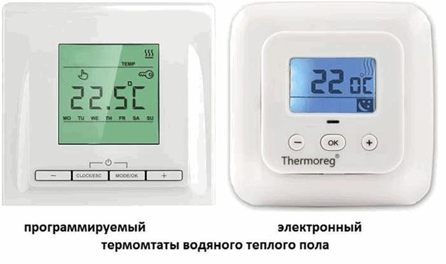 поддерживать температуру воды теплого пола