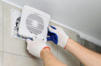 Принудительная и естественная вентиляция в ванной комнате и в туалете