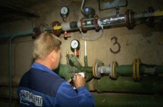 Для чего нужна промывка системы отопления в частном доме