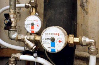 Установка общедомового счетчика для систем отопления