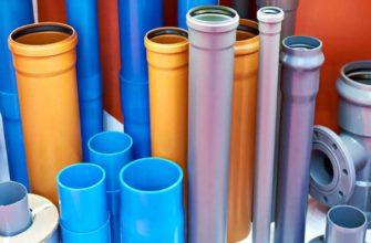 Чем отличаются трубы ПВХ для канализации и какие к ним требования