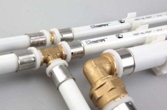Особенности соединения металлопластиковых труб
