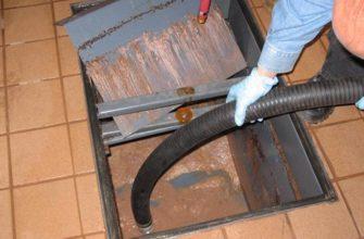 Использование жироуловителей на канализацию и их разновидности